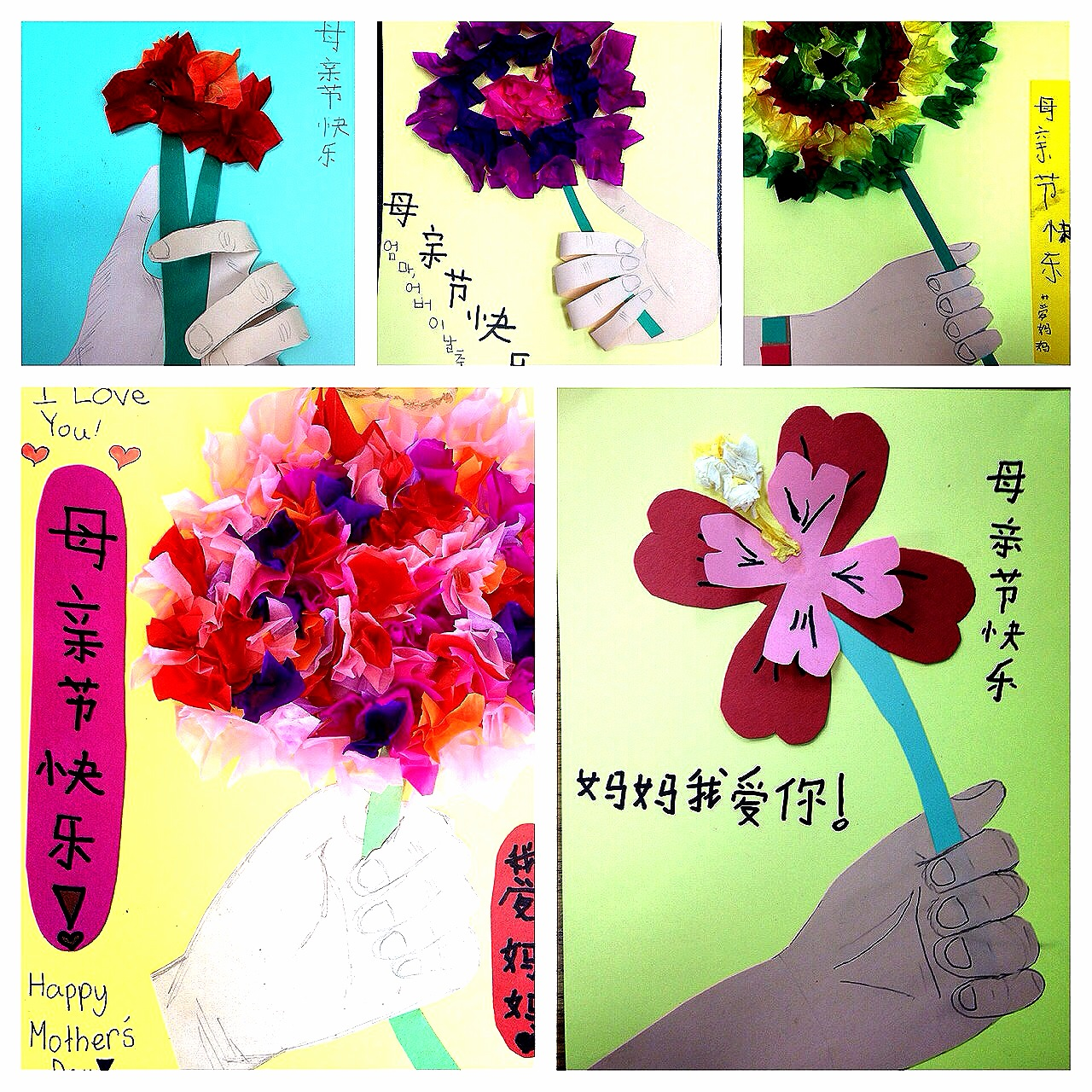 Students created beautiful 3D tissue flowers