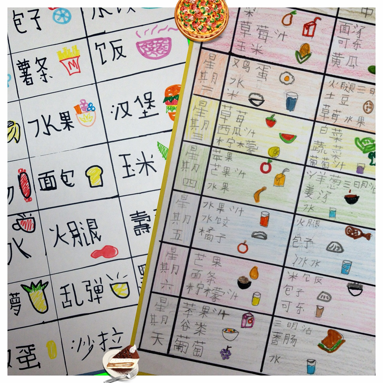 Chinese class projects and activities | Mandarin For Me 中文与我