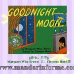 08晚安月亮_000001