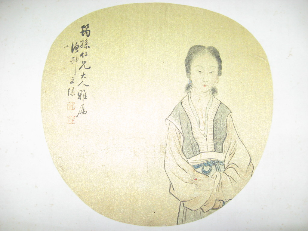 Painting from Qing Dynasty 19th century by Wang Yuan 王缘