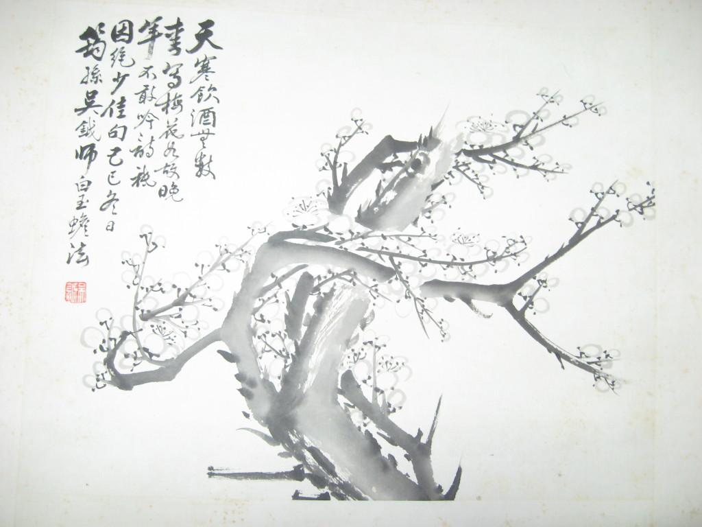 此画为我太祖父吴筠孙晚年所画,并题诗其上。1905年