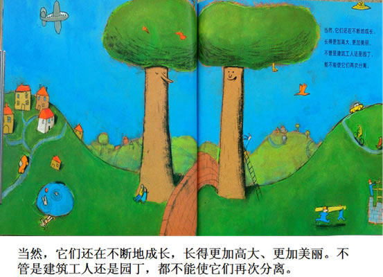 两棵树13