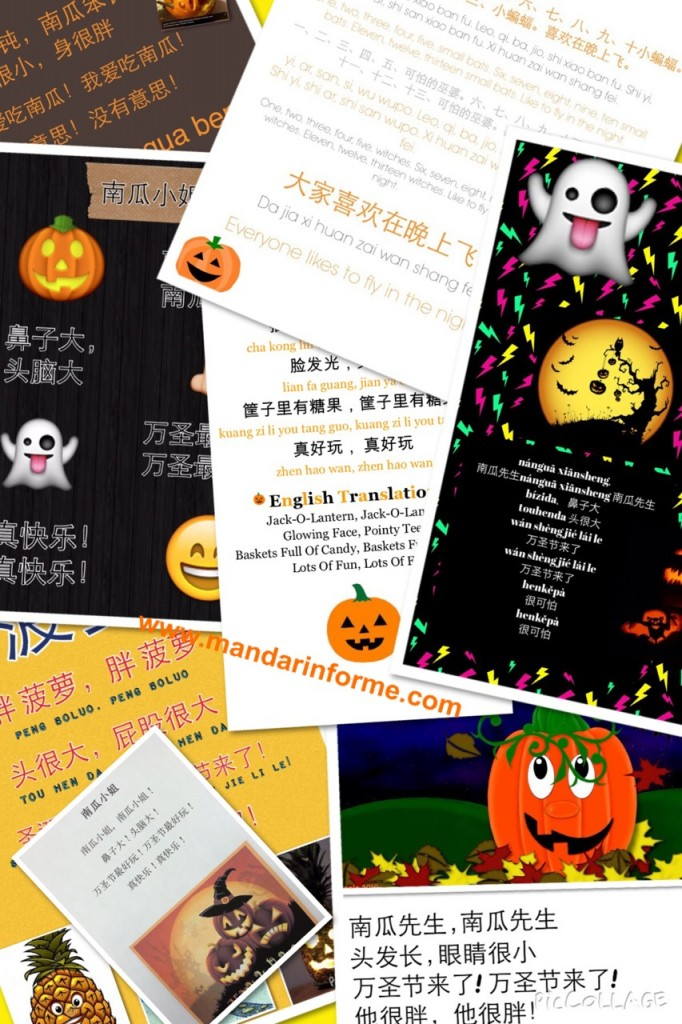 Chinese Halloween Student Created Songs