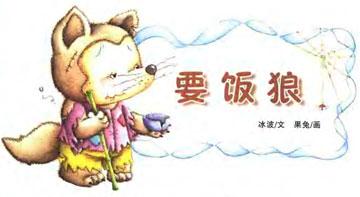 yaofanlang