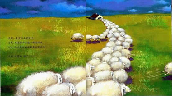 有个性的羊1