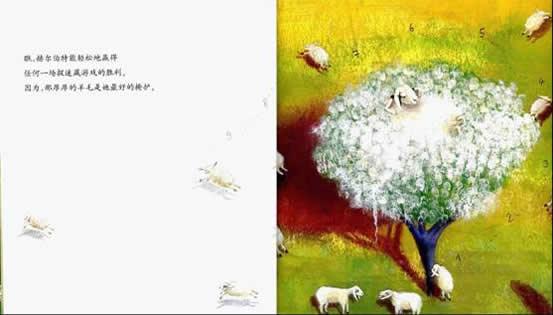 有个性的羊4