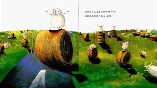 有个性的羊5