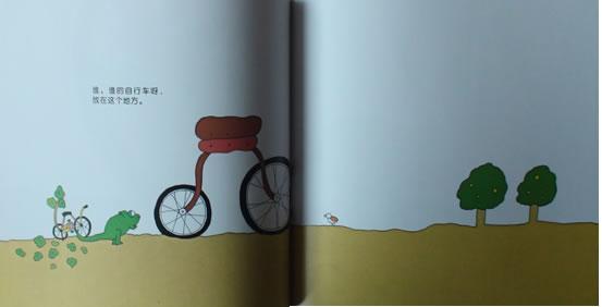 谁的自行车13