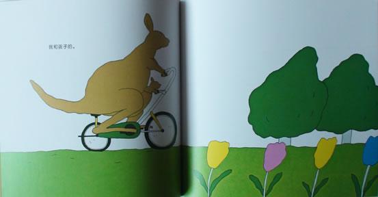 谁的自行车16