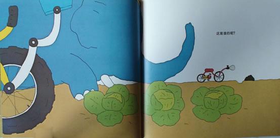 谁的自行车6