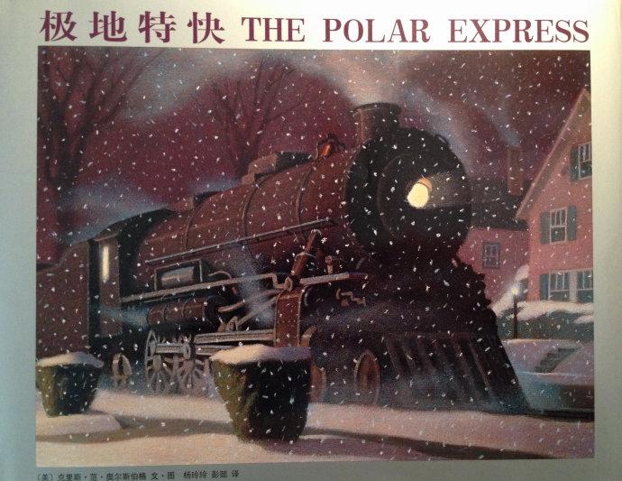 polar express 0