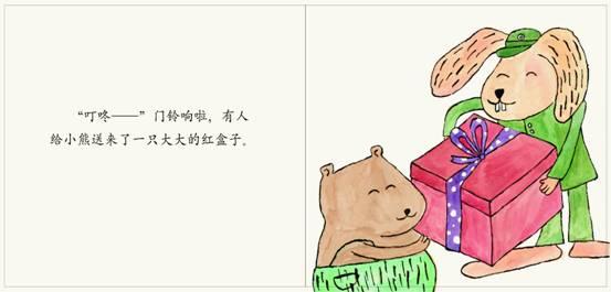生日快乐01