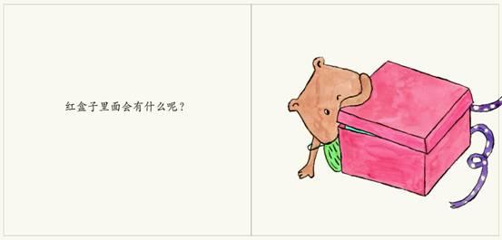 生日快乐02