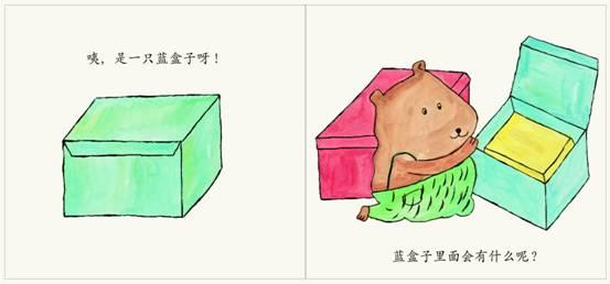 生日快乐03