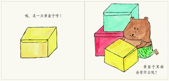 生日快乐04