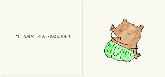 生日快乐09