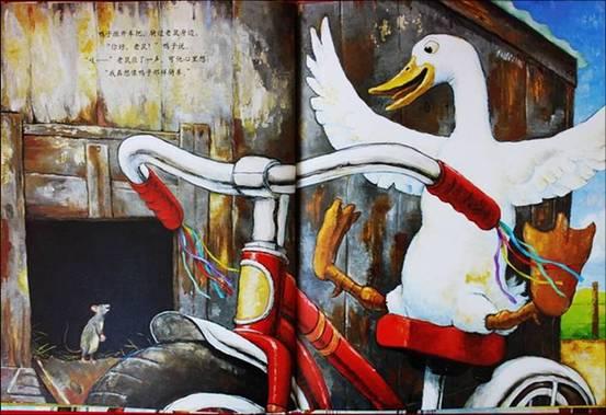 鸭子骑车记11