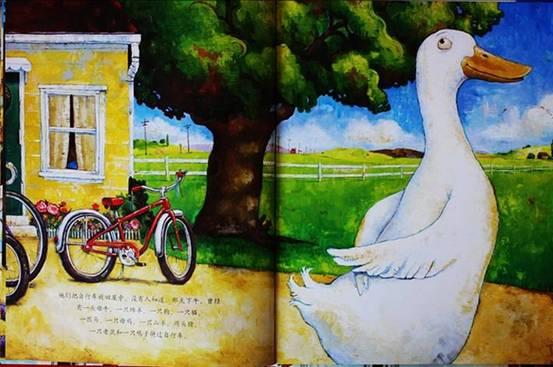 鸭子骑车记15