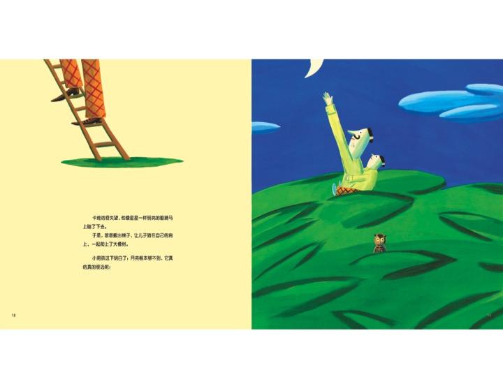 Slide09