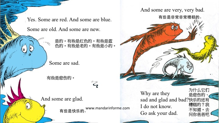One fish two fish red fish blue fish for One fish two fish read aloud
